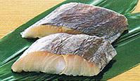 fish41