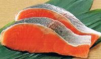 fish43