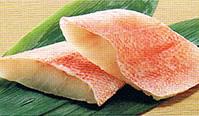 fish46